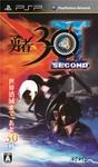 『勇者30 SECOND』パッケージ.jpg