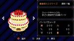 勇者城カスタマイズ.jpg
